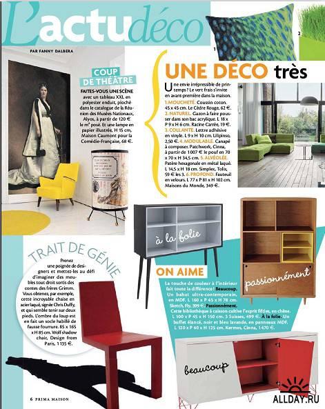 Prima Maison №48 (Fevrier/Mars 2012)