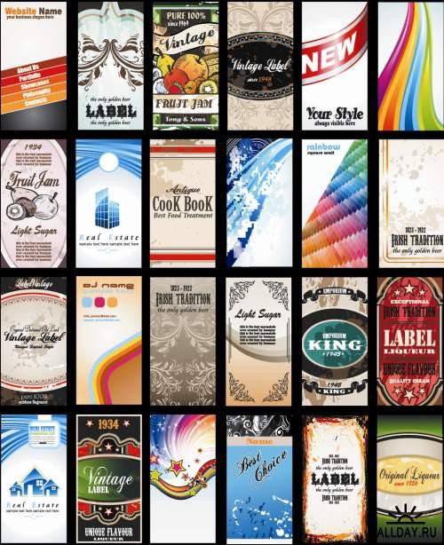 Визитки / Vectors Business cards