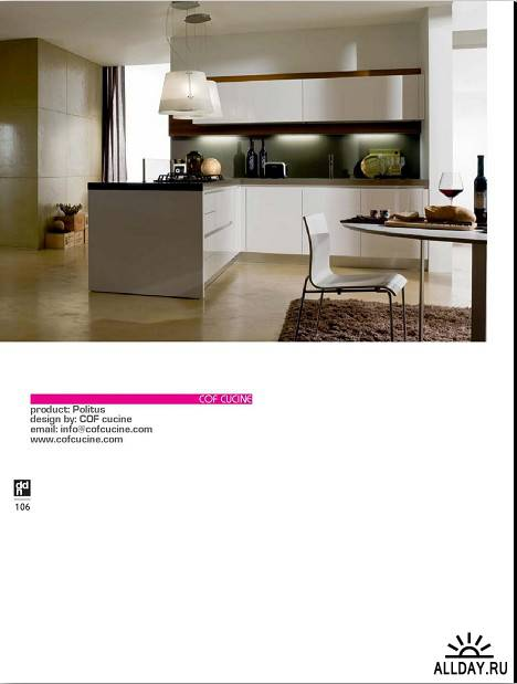 DDN Design Diffusion News - Special Issue Koln + Paris (Gennaio 2012)