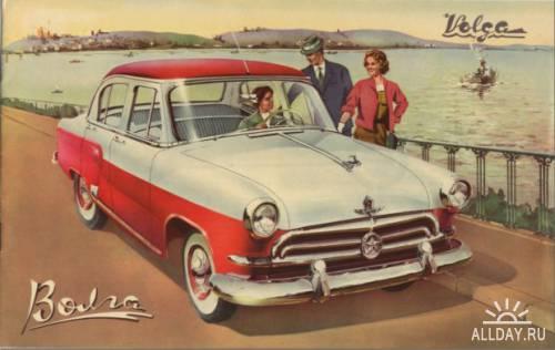 38 оригинальных рекламных авто-каталогов