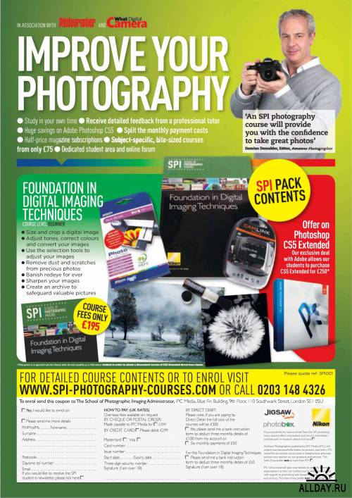 Amateur Photographer (5 мая 2012) / UK