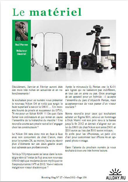 Shooting Mag №27 (Mars 2012)