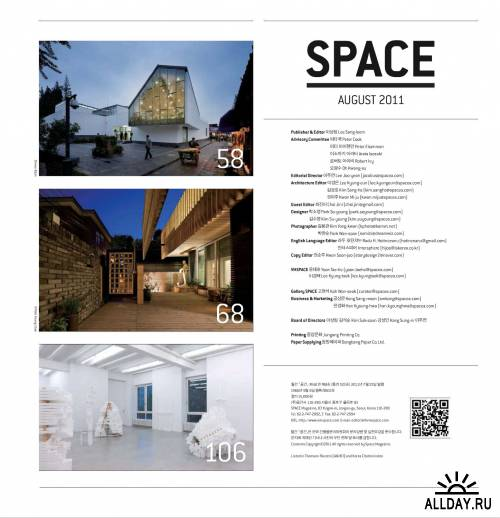 Space №8 (август 2011) / Korea