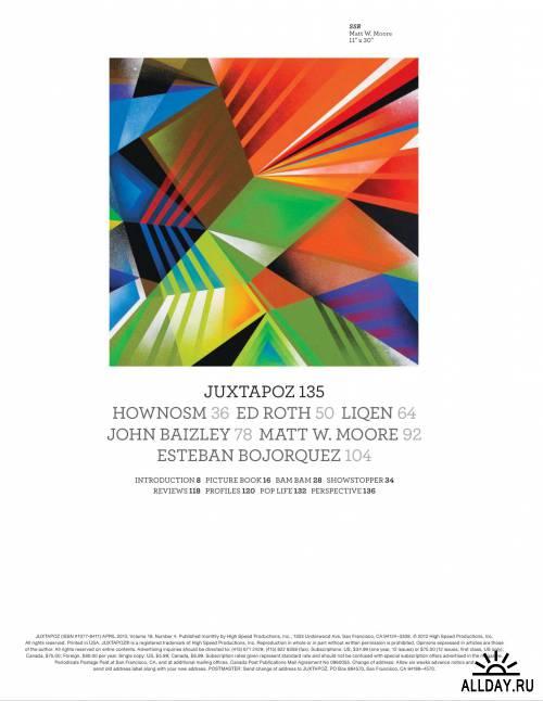 Juxtapoz №4 (апрель 2012) / US