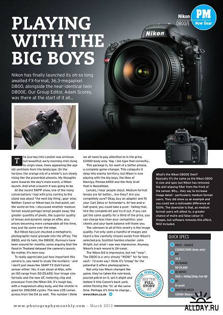 Photography Monthly - March 2012