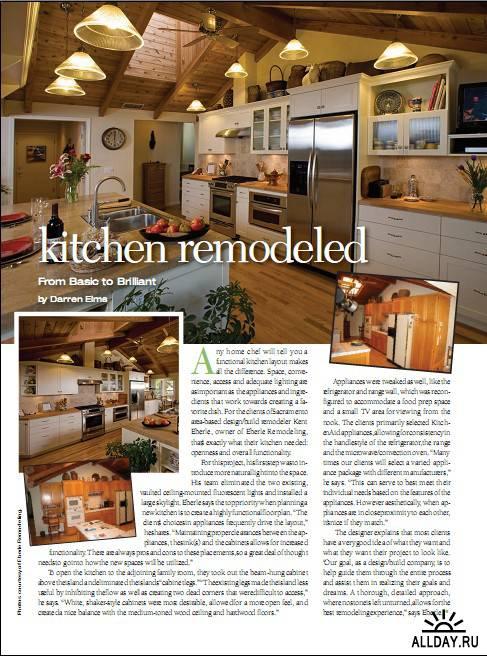 Style Home Design - November/December 2011