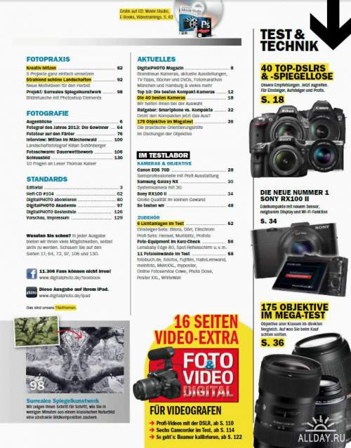 Digital Photo №11 2013 Germany