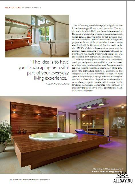 Exceptional Properties №9 (September 2011)