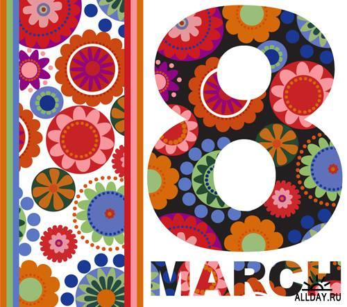 8 Марта №1 - векторный клипарт | March 8 Part 1 - Stock Vectors