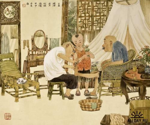 Xie Yousu (Китай)