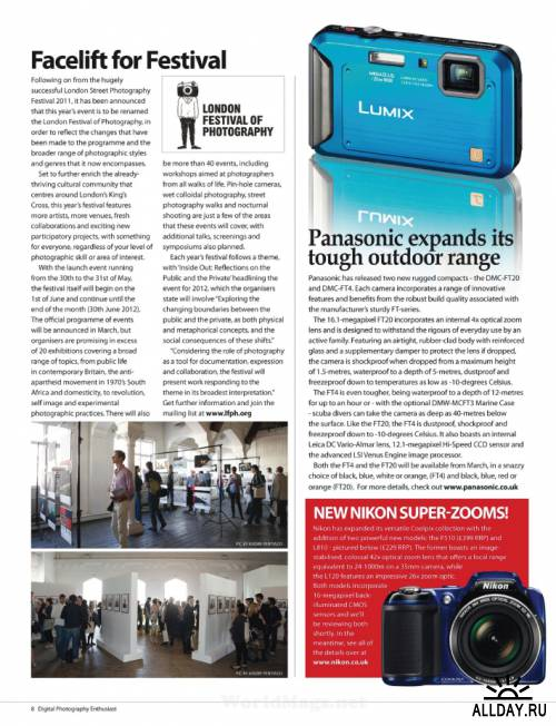 Digital Photography Enthusiast (April 2012)