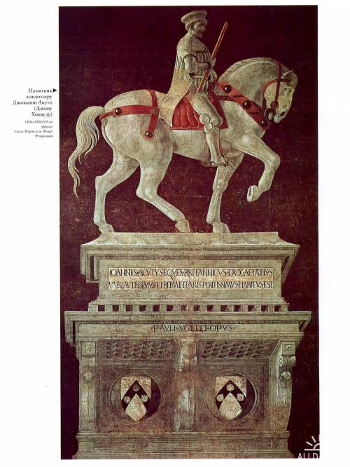 Великие художники. Паоло Учелло. №33 (2003)