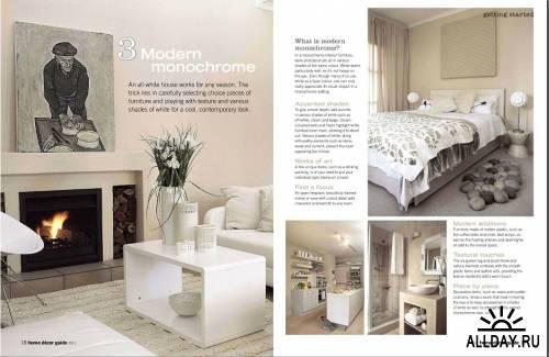 Home Decor - 2011 Special Edition
