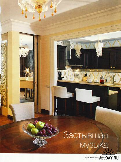 Красивые квартиры №9 (сентябрь 2012)