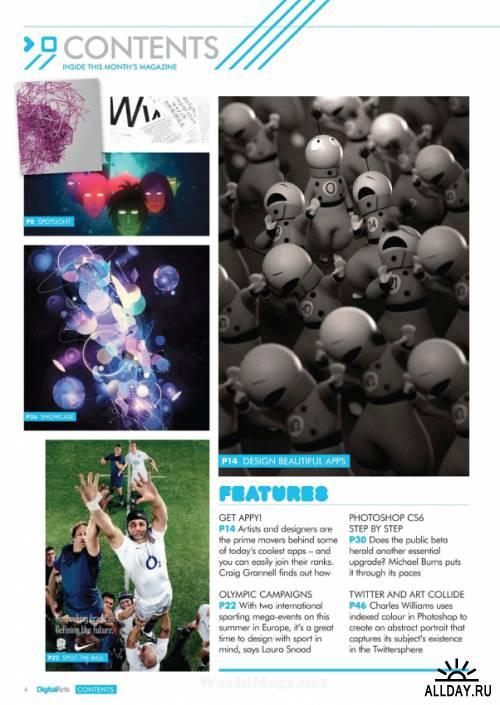 Digital Arts (May 2012)