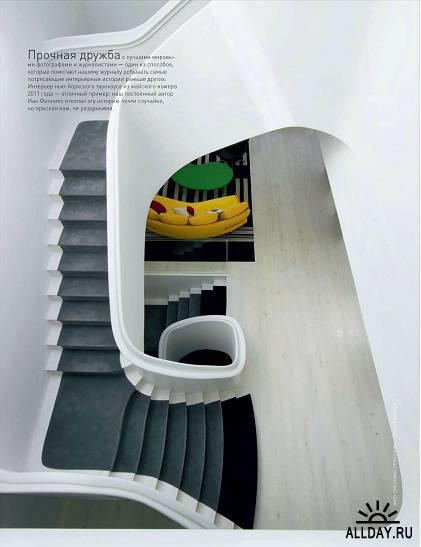 AD / Architectural Digest №9 (сентябрь 2012)
