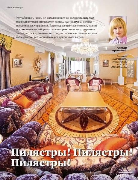 Мебель info №6-7 (июнь-июль 2012)