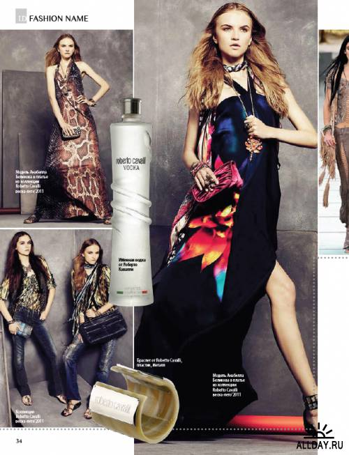 ID.Interior Design Magazine May 2011