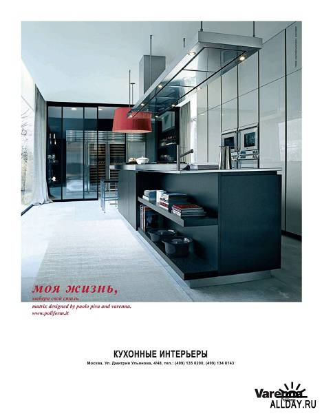 ELLE Декор №1 2011