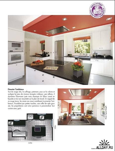 Cuisines & Bains № 138 (Mars/Avril 2012)