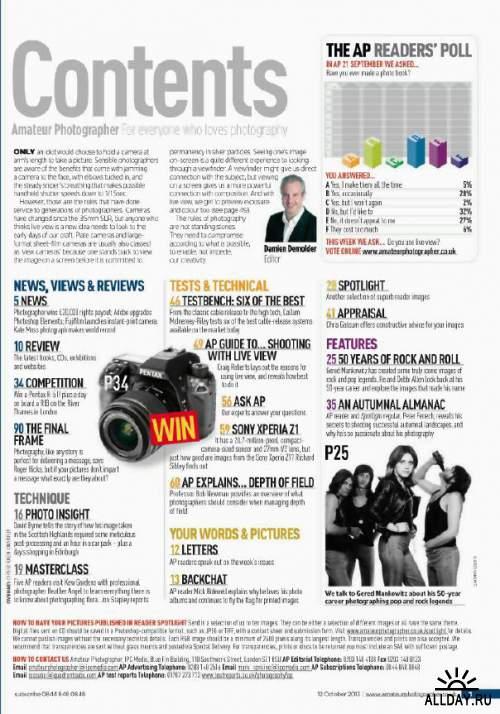 Amateur Photographer 12 October 2013