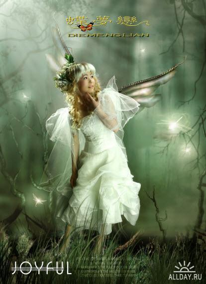 Сказочные PSD 6 \ Fairy-tale PSD 6