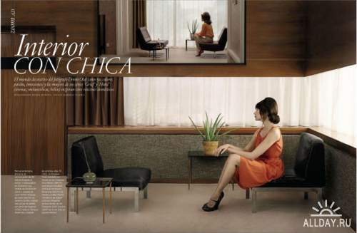 AD Architectural Digest - №2 2013 (Espana)