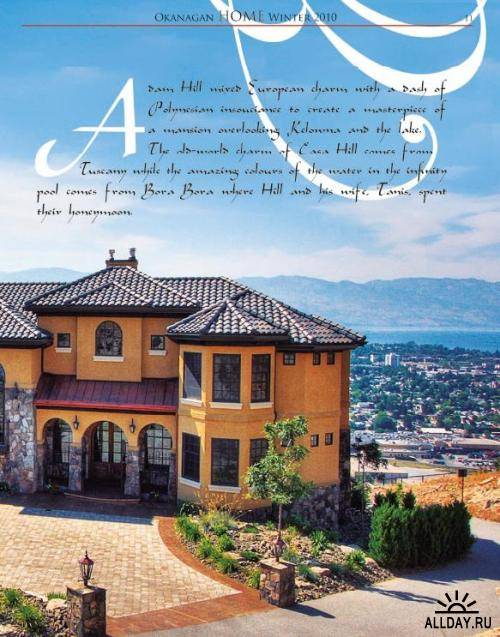 Okanagan Home - Winter 2011