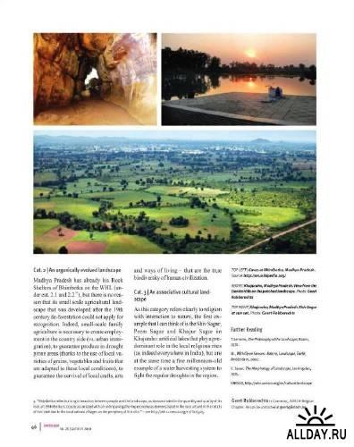 Landscape Architecture - Summer 2010