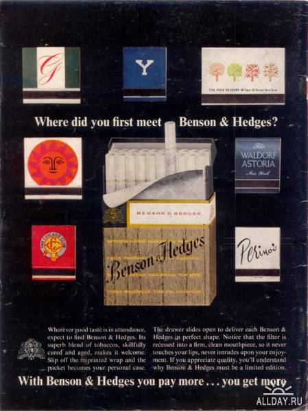 Журнальная реклама. Тема - табачные изделия-11