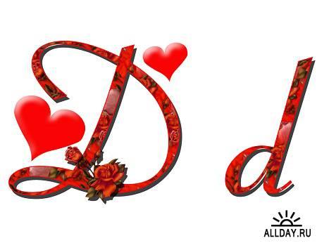 Английский алфавит - Горячее сердце