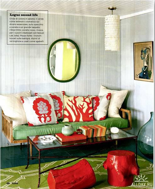 Hachette Home №4 (Luglio/Agosto 2011)
