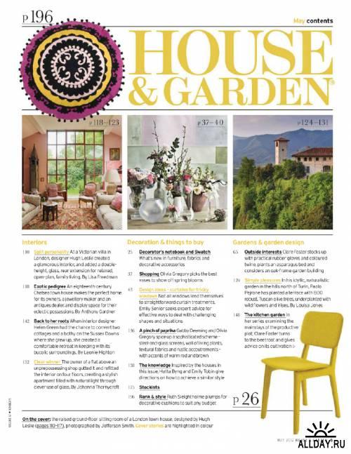 House & Garden May 2012