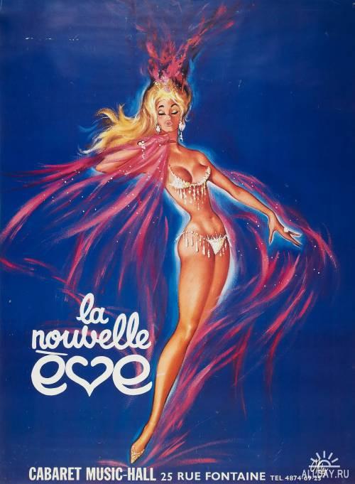 Рекламный иллюстратор Pierre Okley