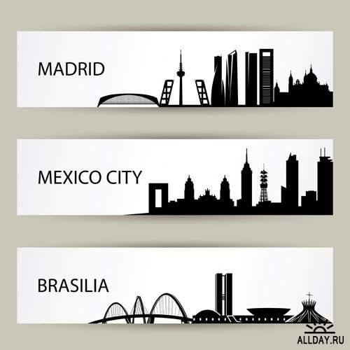 Большие города #3 - Векторный клипарт