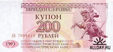 Настоящие деньги   Real money