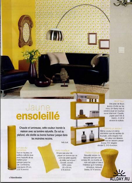 Maison Decoration №02 (juin/juillet 2011)