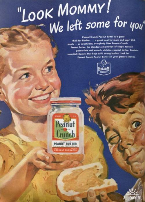 Журнальная реклама: пища-11