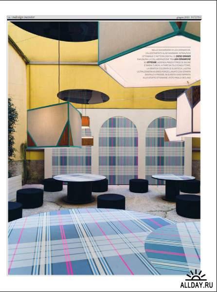 Interni Magazine №632 (Giugno 2013)