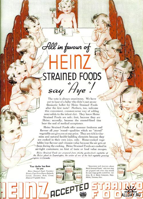 Old Advertising (part -1)