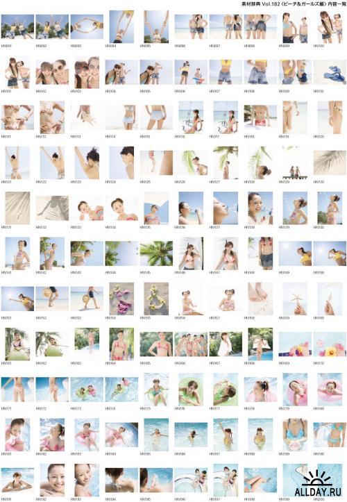 Datacraft Sozaijiten Vol.182 Girls at the Beach