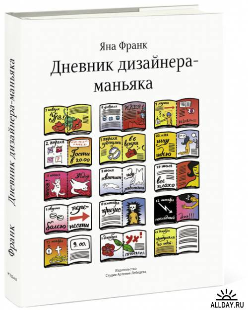 vU8ynqeQP1.jpg