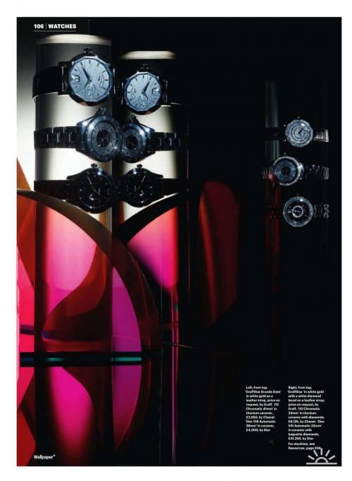 Wallpaper №12 (декабрь 2011) / UK
