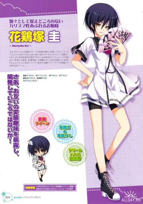 Artbooks / Nanaca Mai - Pure Girl VFB
