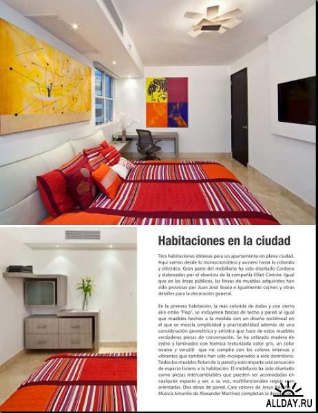 Modo de Vida №2 (Febrero 2013)