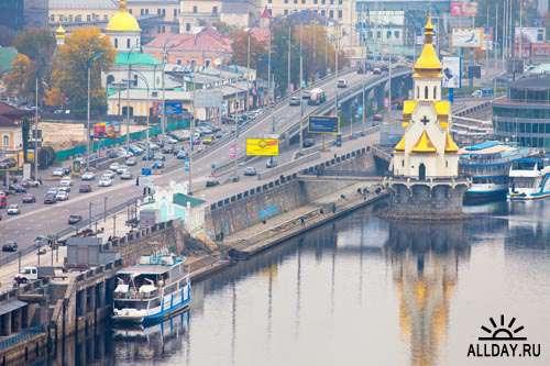 Украина # 2 - Растровый клипарт