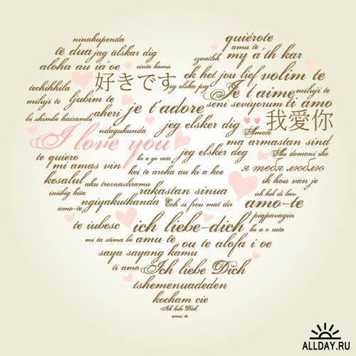 Сердечная тема в дизайне - Love heart design