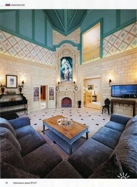 Красивые дома №4 (апрель 2012)