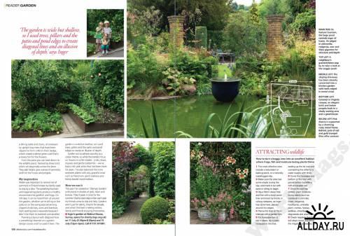 House Beautiful UK - August 2012
