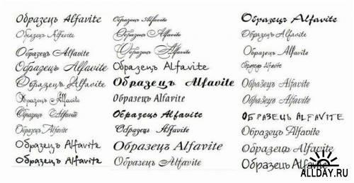 Набор лучших дизайнерских шрифтов